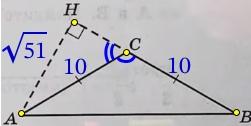 Решение №2303 В тупоугольном треугольнике ABC известно, что AC = BC = 10, высота AH равна √51.
