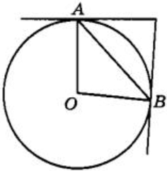 Касательные в точках A и В к окружности с центром в точке О пересекаются под углом 88°. Найдите угол АВО. Ответ дайте в градусах.
