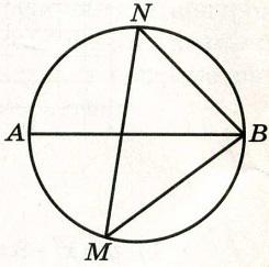 На окружности по разные стороны от диаметра АВ взяты точки М и N. Известно, что ∠NBA = 41°.