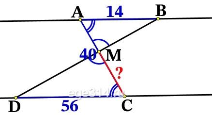 Отрезки АВ и DC лежат на параллельных прямых, а отрезки АС и BD пересекаются в точке М. Найдите МС, если АВ = 14, DC = 56, АС = 40.