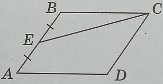 Площадь параллелограмма ABCD равна 76. Точка Е – середина стороны АВ. Найдите площадь трапеции DAEC.