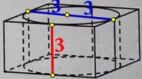 Цилиндр вписан в правильную четырёхугольную призму.