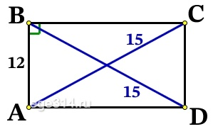 В параллелограммеABCD сторона АВ равна 12, а АС = BD = 15. Найдите площадь параллелограмма.