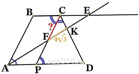 В равнобедренной трапеции ABCD с большим основанием AD биссектриса угла А пересекается с биссектрисой угла С в точке F, а также пересекает сторону CD в точке К.