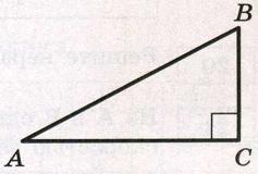 В треугольнике АВС угол С равен 90°, ВС = 7, АС = 35. Найдите tgВ.