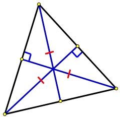 Все высоты равностороннего треугольника равны.