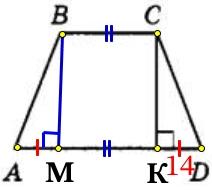 Решение №2288 Высота равнобедренной трапеции, проведённая из вершины С, делит основание AD на отрезки длиной 14 и 19.